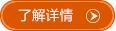 http://www.yaobizuan.net/style/images/14119777136503.jpg